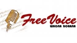 Школа вокала ФриВойс / FreeVoice