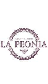 Ателье флористики La Peonia