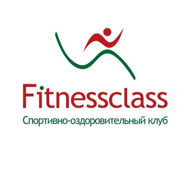 Фитнес-клуб Фитнес Класс