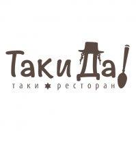 Ресторан Таки Да