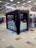 Интернет-магазин нижнего белья Носкофф / NOSKOFF.IN.UA в ТЦ Даринок