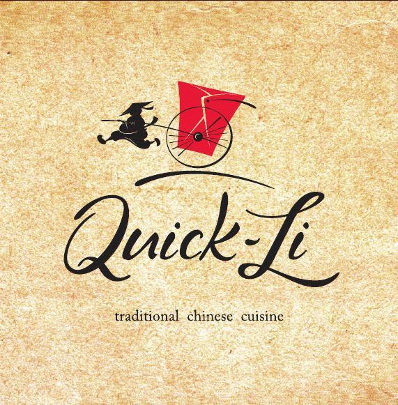 Доставка китайской еды Быстрый Ли / Quick Li