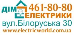 Интернет-магазин Мир Электрики / ФОП Студенников