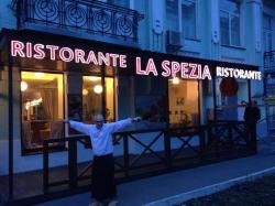 Ресторан Ла Специя / La Spezia