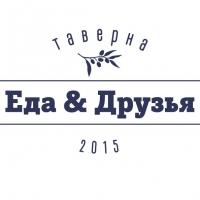 Таверна Еда & Друзья