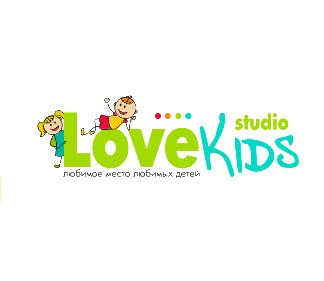 Спортивная школа Лав Кидс Студио / LOVE KIDS STUDIO