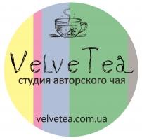 Студия авторского чая ВельвеТи / VelveTea