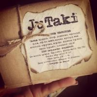 Творческая мастерская конфет ДжуТаки / JuTaki