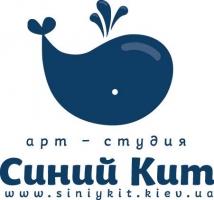 Арт-студия Синий кит