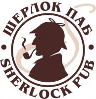 Паб Шерлок