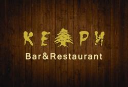 Ресторан Кедры