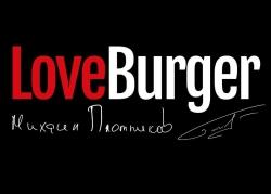 Ресторан Лав Бургер / LoveBurger