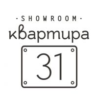 Магазин одежды Квартира 31