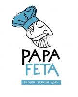 Ресторан Папа Фета / PapaFeta