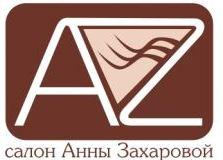 Салон Анны Захаровой