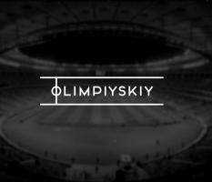 Ресторан Олимпийский / Olimpiyskiy Restaurant&Grill
