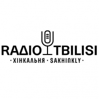 Хінкальня Радіо Тбілісі / Radio Tbilisi