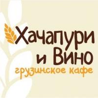 Кафе Хачапури и Вино на Большой Васильковской