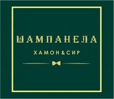 Гастрономический бар Шампанела / Champagnella