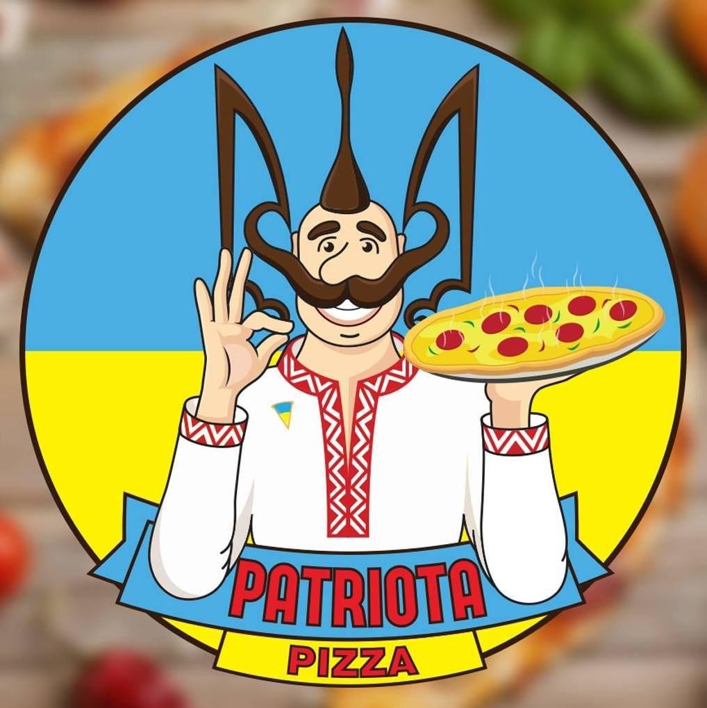 (Закрыто) Піцерія PATRIOTA PIZZA / Патриота Піца