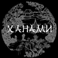 Суши-бар Ханами