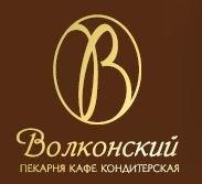 Кафе-пекарня Волконский на бульваре Леси Украинки