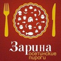 Кафе Осетинские пироги от Зарины
