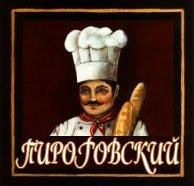 Пекарня-кондитерская Пироговский