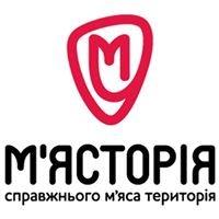 Магазин-ресторан Мястория на проспекте Героев Сталинграда