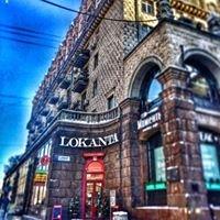 Ресторан Локанта / Lokanta