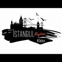 Ресторан Istanbul Meyhane Kiev / Истамбул Мейхане Киев