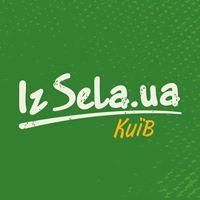 Магазин IzSela.ua / ІзСела.юа