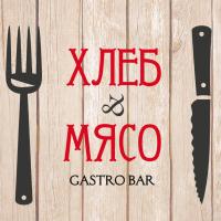 Гастро-бар Хлеб&Мясо