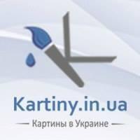 Интернет-магазин картин Картины в Украине