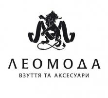 Інтернет-магазин ЛеоМода