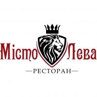 Ресторан Місто Лева