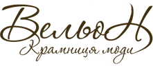 Свадебный салон Вельон