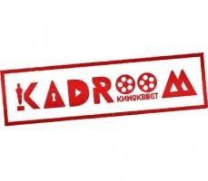Квест-комнаты KADRooM / Кадрум