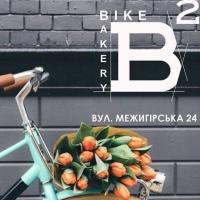 B2 bike & bakery