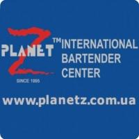 International Bartender Center Planet Z