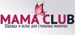 Магазин одежды и белья для беременных ТМ Mama&Club